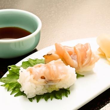 魚重楼のおすすめ料理1