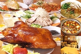 中華料理 新楽 本厚木店 本厚木のグルメ