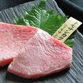料理メニュー写真トモサンカク 1人前(4枚)