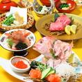 選べる宴会コース全6種類ご用意しております。