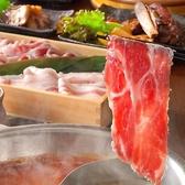 豚肉専門店 しゃぶやんのおすすめ料理3