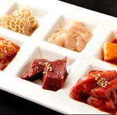 ホルモンの美味しい焼肉 伊藤課長 代々木駅前店のおすすめ料理3