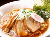 麺ダイニング鶴田の詳細
