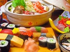鮨宴の写真