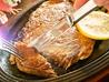 ステーキハウス yamadayaのおすすめポイント1