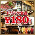 イタリアンバル THANK YOU 栄中央店のおすすめ料理1