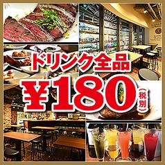 thank you 栄広小路通り店のおすすめ料理1