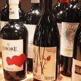 当店では、除草剤や化学肥料などを一切使用していないオーガニックワインをお出ししています。