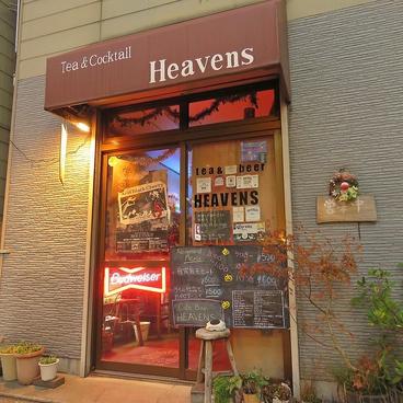 Cafe,Bar HEAVENSの雰囲気1