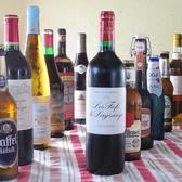 Brasserie Sentir Bon ローストチキンとビール&ワインのおすすめ料理3