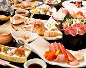 海鮮割烹 魚元の詳細