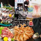 九州 熱中屋 摂津富田LIVE 高槻のグルメ