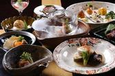 青山 雅灯のおすすめ料理3