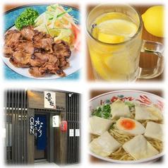 麺YA Dining 魯杜の写真