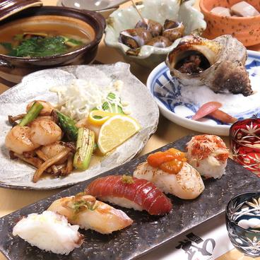 鮨武わのおすすめ料理1
