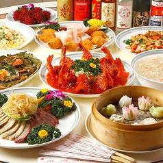 山海楼 新横浜店のおすすめ料理1
