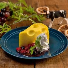 チーズ屋さんの穴あきチーズケーキ