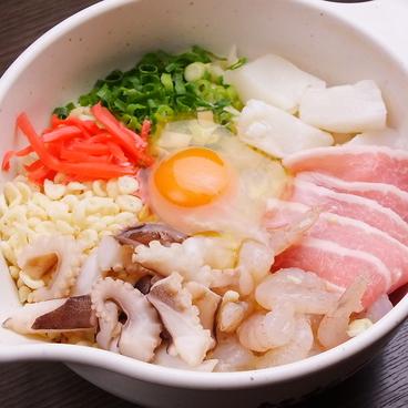 道とん堀 習志野台店のおすすめ料理1