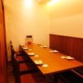 【8名様でもOK!】テーブルをくっつけて8名様でもご一緒にお食事していただけます♪喫煙