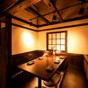 個室居酒屋 千本桜 sakura 船橋駅前店のおすすめポイント1