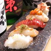 鮨武わのおすすめ料理2