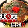 若竹 新横浜駅前店のおすすめポイント1