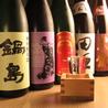 札幌駅北口酒場 めしと純米のおすすめポイント1