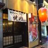 神戸焼肉 かんてき 渋谷のおすすめポイント2
