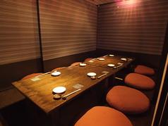 全席、掘りごたつ完全個室完備!10月限定宴会コース【プレモル・黒ビール・獺祭、作、八海山、国稀等地酒・本格焼酎込み飲み放題付きご宴会プラン4980円】をご用意しております!ご宴会に最適☆他にも3980円獺祭付きコースもございます。日本酒が豊富。また、当店はキャッシュレス5%還元対象店です。PAYPAY利用可能です。