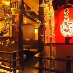 宴 うたげ 京都西院店の写真