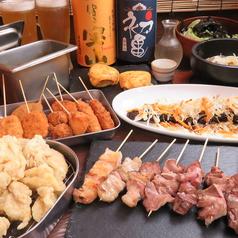 昭和の清水湊酒場 泰平くん節の写真