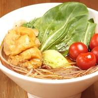 薬膳スープと豊富な具材でヘルシー♪【薬膳スープ春雨】