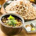 料理メニュー写真黄金軍鶏 蒸篭蕎麦
