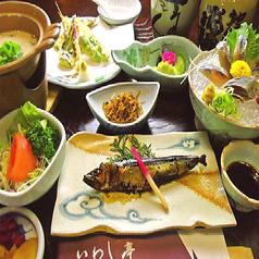 網元 いわし亭のおすすめ料理1