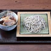 かたくりの湯 そば処 大の一のおすすめ料理2