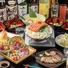 もつ鍋 博多めし もつ道 上野の森さくらテラス店のおすすめポイント1