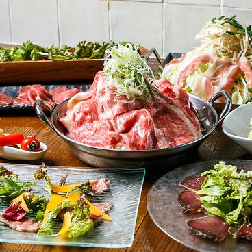 大衆和牛酒場 コンロ家 赤坂店のおすすめ料理1