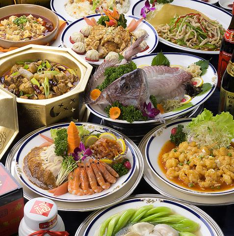 【120分飲放付】鯛の姿造りやロコ貝入り銅鍋等全10品!美味求心コース 8500円→6000円!