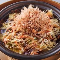 準グランプリを受賞したゆうが名物「豆腐のお好み焼き」