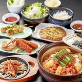 赤から 平塚桜ヶ丘店のおすすめ料理2