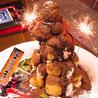 ラトゥ カフェ Ratu-Cafeのおすすめポイント2