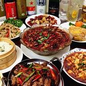 中華料理 金虹飯店 目黒のグルメ