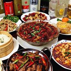 中華料理 金虹飯店の写真