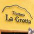 トラットリア ラ グロッタのロゴ
