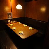 6名様までの個室宴会が楽しめるお席です。  #池袋 #居酒屋 #飲み放題 #朝まで #誕生日 #池袋東口