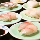回転寿司 魚浜のおすすめ料理3