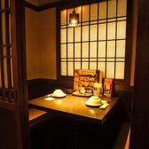 デートにピッタリのお席です☆カップルに人気の個室です♪ゆったりとした空間で2人だけの素敵な時間を過ごしませんか?