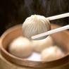 天神橋 上海食苑のおすすめポイント2