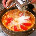 赤から 長野シーワンビル店のおすすめ料理1