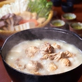 料理メニュー写真究極の水炊き(1人前)